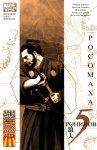 Обложка комикса 5 Ронинов №1