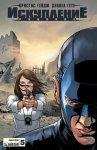 Обложка комикса Искупление: Рубикон №5