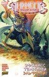 Обложка комикса Ангела: На Службе Асгарда №3