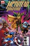 Обложка комикса Мстители Поколение №5