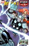 Обложка комикса Мстители против Агентов Атласа №2