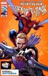 Обложка комикса Мстительный Человек-Паук №4
