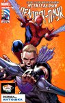 Avenging Spider-Man #4
