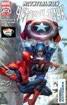Обложка комикса Мстительный Человек-Паук №5