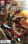 Обложка комикса Мстительный Человек-Паук №6