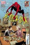 Обложка комикса Мстительный Человек-Паук №11