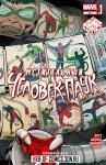 Обложка комикса Мстительный Человек-Паук №15.1
