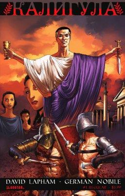 Серия комиксов Калигула