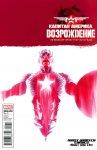 Обложка комикса Капитан Америка: Возрождение №1