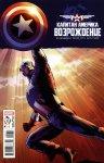 Обложка комикса Капитан Америка: Возрождение №6