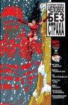 Обложка комикса Сорвиголова: Человек Без Страха №2
