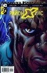 Обложка комикса Район Икс №10