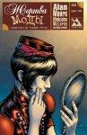 Обложка комикса Жертва Моды №7