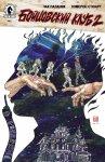 Обложка комикса Бойцовский Клуб 2 №10