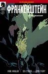 Обложка комикса Франкенштейн В Подземелье №2