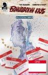 Обложка комикса День Бесплатных Комиксов 2015: Бойцовский Клуб