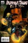 Обложка комикса Призрачные Гонщики: Рай В Огне №3
