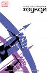 Обложка комикса Хоукай №3