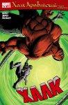 Hulk #45