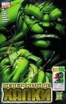 Incredible Hulks #635