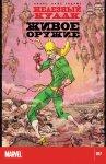 Обложка комикса Железный Кулак: Живое Оружие №7
