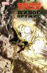 Обложка комикса Железный Кулак: Живое Оружие №11