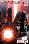 Обложка комикса Железный Человек 2.0 №9