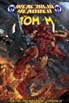 Обложка комикса Железный Человек: Дом М №1