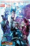 Обложка комикса Железный Человек / Тор №4