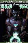 Обложка комикса Железный Человек №20