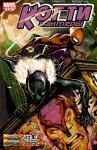 Обложка комикса Когти Пантеры №3