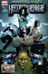 Обложка комикса Марвел Злодеи: Несовершенные №3