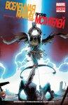 Обложка комикса Вселенная Марвел против Мстителей №4