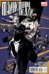Обложка комикса Таинственные Люди №2