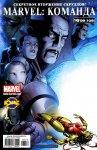 Обложка комикса Новые Мстители: Иллюминаты №5