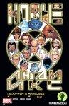 Обложка комикса Новые Люди-Икс №140