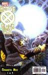 Обложка комикса Новые Люди-Икс №146