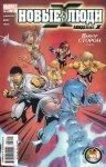 Обложка комикса Новые Люди-Икс №2