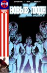 Обложка комикса Новые Люди-Икс №17