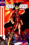 Обложка комикса Новые Люди-Икс №18