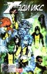 New X-Men #43