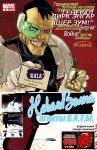 Обложка комикса НоваяВолна: Агенты В.А.Т.Ы №6