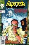 Обложка комикса Каратель: Происхождение Микрочипа №1