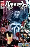 Обложка комикса Каратель: Территория Войны №2