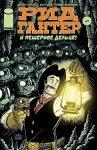 Обложка комикса Рид Гантер №2