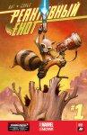 Обложка комикса Реактивный Енот №1