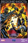 Обложка комикса Тайные Мстители №10