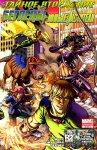 Обложка комикса Тайное Вторжение: Беглецы/Юные Мстители №3