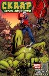 Обложка комикса Скаар: Король Дикой Земли №3
