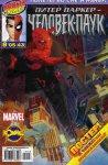 Обложка комикса Впечатляющий  Человек-Паук №14